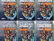 Guide To Rescue At Sea For Refugees And Migrants Now Available In Six Languages
