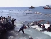 migrant shipwreck
