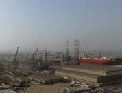 Drydocks World Awarded 'The Shipyard Of The Year Award'