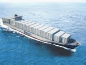 aloha class container ship
