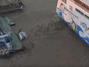 Raw Video: Watch Tug Boat Pushed Under Water By Cruise Ship