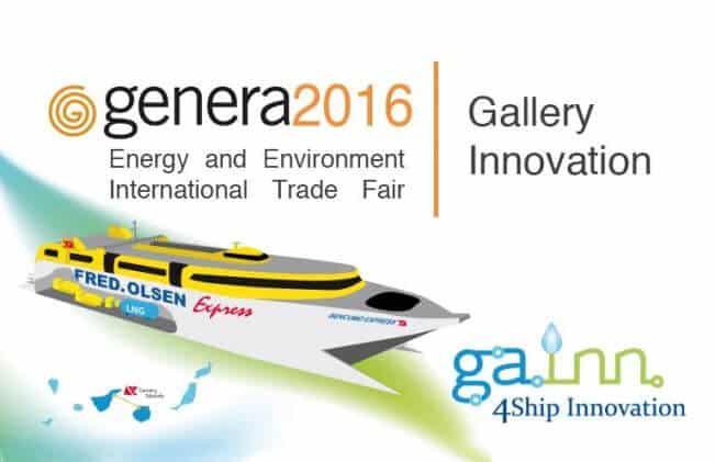 galleryy innovation (1)