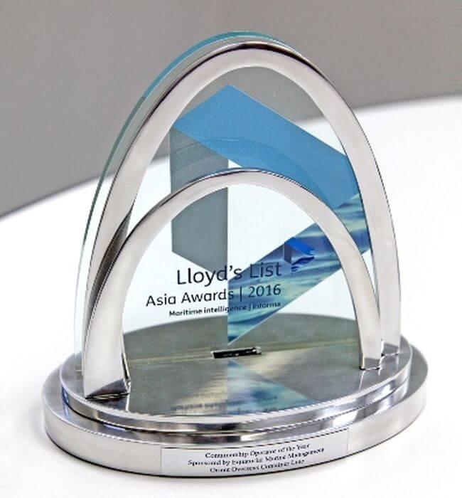 Lloyd's List asia-award-trophy