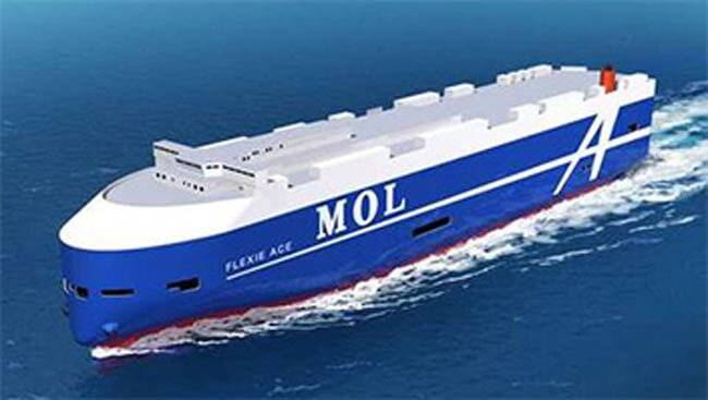 MOL Finalizes Hull Logo Design For Next-Generation Car ...