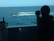 Nautilus: UK Should Stay In EUNavfor's Counter Piracy Force To Combat Piracy
