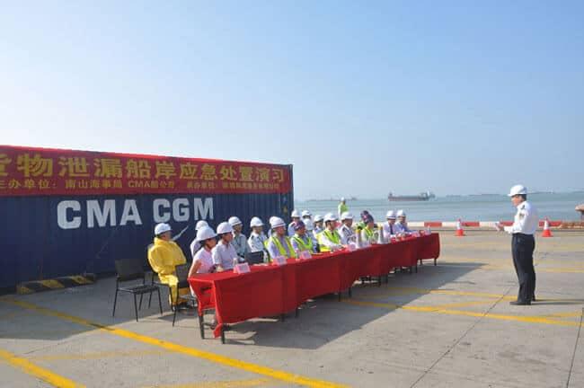 CMA-CGMemergency-drill-2