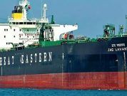 Great Eastern Shipping Co.