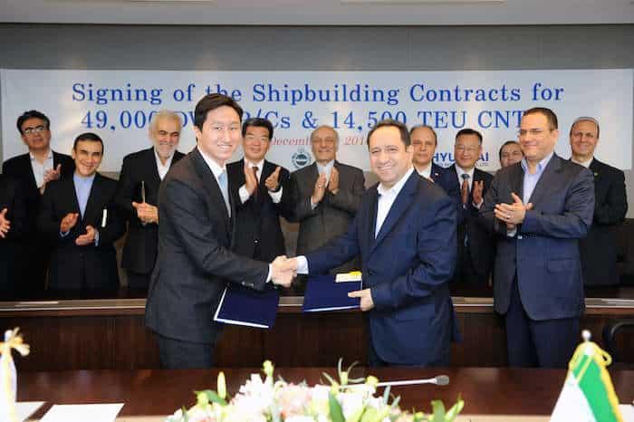 Hyundai Heavy Industries Group