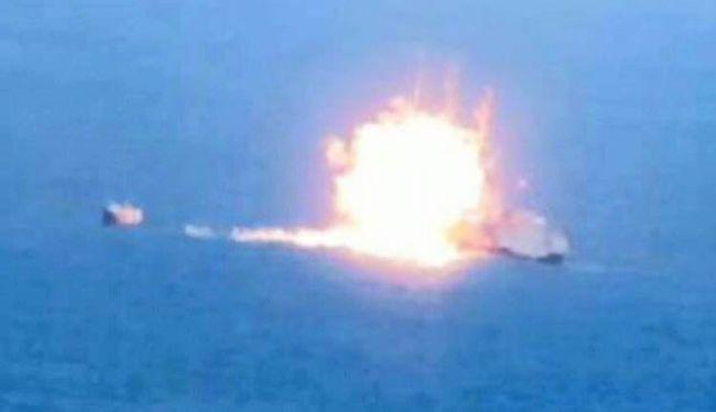 Iranian Cargo ship blast