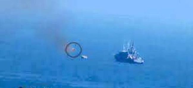 Iranian Ship blast