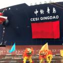 LNG Carrier CESI Qingo