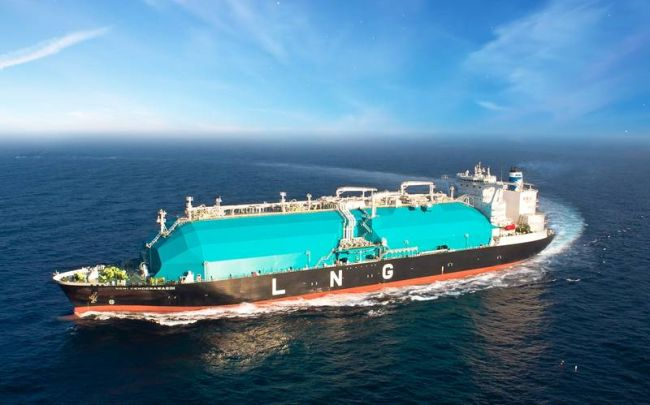 New Moss Type Lng Carrier Joins Misc Berhad Fleet