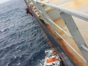NYK Vessel Rescues Yachtsman In The Strait Of Magellan