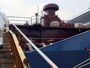 Ship_classification_Fleet_in_service_PSC