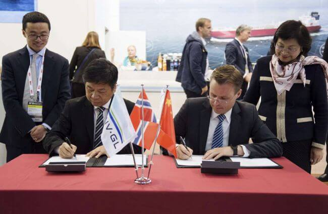 Nor-Shipping PRe, CMIH and DNV GL sign strategic cooperation agreement