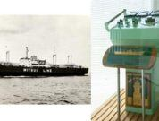 World's First Vessel Equipped With An Automated Engine 'Kinkasan Maru' Certified As 1st 'Ship Heritage'