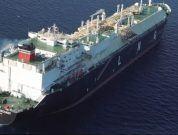 bp shipping gas carrier