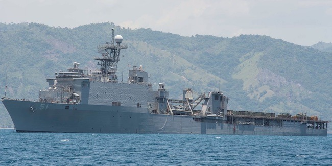 USS oakhill