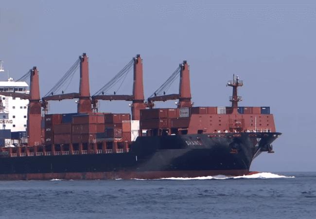 shansi cargo vessel