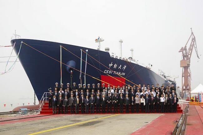 CESI Tianjin LNGC