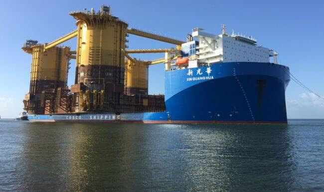 COSCO Shipping Shell's Appomattox hull