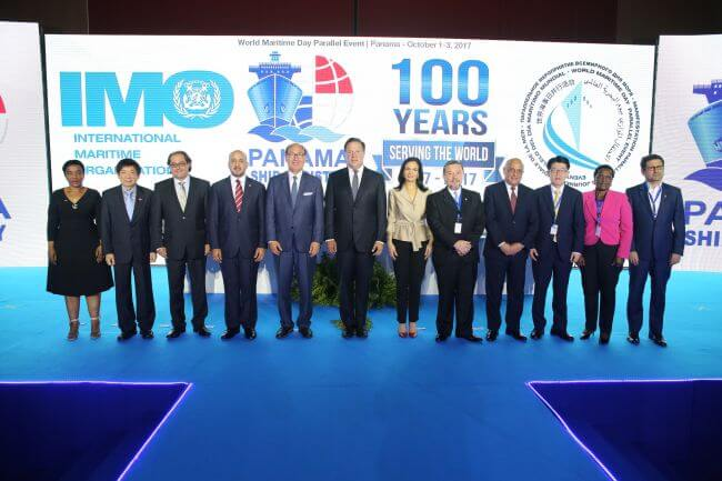 IMO World maritime day parallel event1 (1)