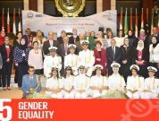 Arab Women in Maritime Association Launched