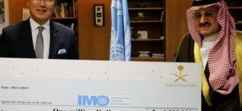 US$1 Million Boost For IMO Technical Cooperation Activities