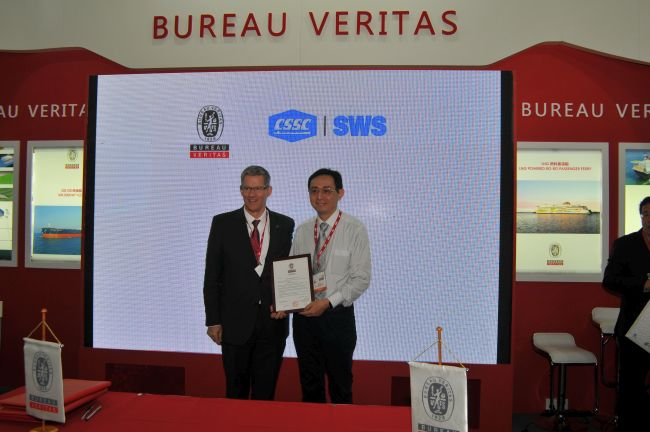 Cma cgm bureau veritas marine insight for Bureau veritas