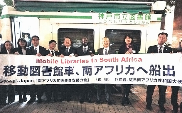 MOL_south africa_mobile libraries
