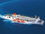 Rolls-Royce And Mitsui O.S.K. Lines To Work Together To Develop Intelligent Awareness For Ships