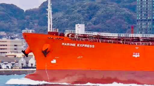 MT Marine Express