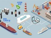 Samsung Heavy Acquires World's First `Smart Sense Cyber Security` Certification