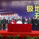 Steel Cutting For Sunstone's X-bow Expedition Cruise Vessel