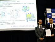 Japanese Ministry Approves LNG-Fueled Bulk Carrier R&D Plan