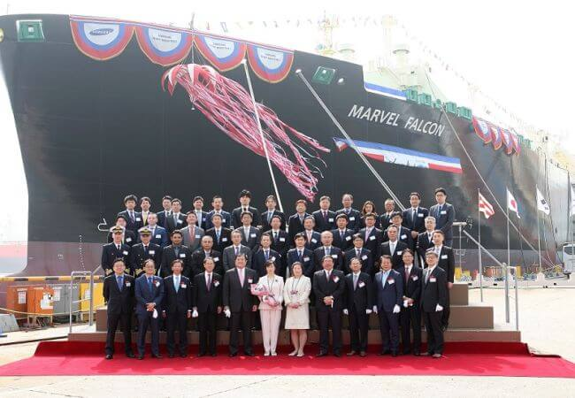 Naming ceremony was held in Korea