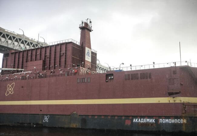World%u2019s First Floating Nuclear Power Plant