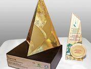 HKAEE 2017 Trophy-S