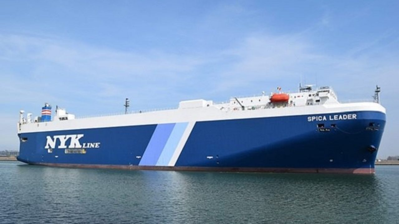 NYK Launches Ship-Management Platform To Reduce Onboard