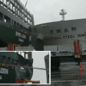 collision_Evergreen and china innovator