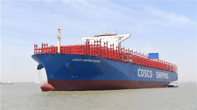 COSCO Shipping Universe Breaks Record For China's Largest Container