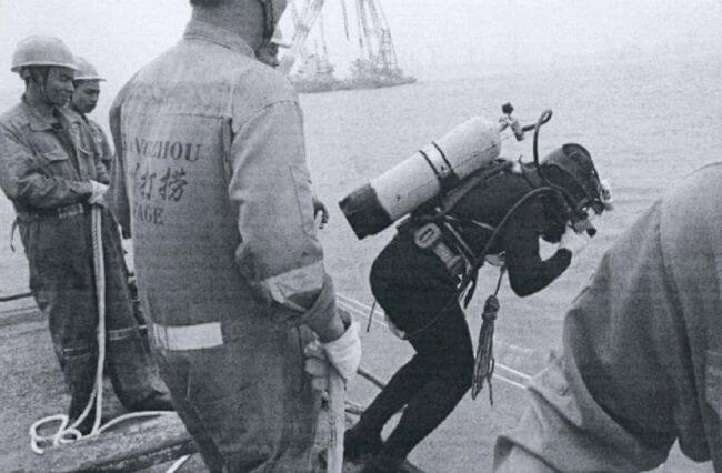 sunken cargo ship.