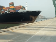 Watch: CMA CGM Container Ship Hits Jetty At JNPT, Causes Damage