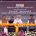 PM Inaugrates anjar LNG Terminals and pipeline