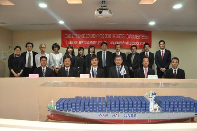 Wan Hai Lines Confirmed Orders For 20 New Vessels.