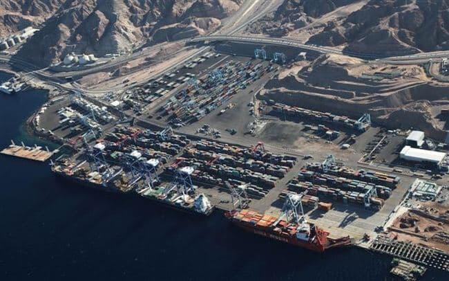 Aqaba Container Terminal
