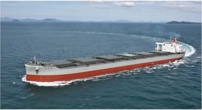 """Delivery of Coal Carrier """"SHONAI MARU"""" for JERA Trading Pte. Ltd."""
