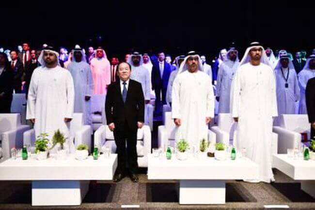 COSCO SHIPPING Ports Partners with Abu Dhabi Ports to Create Regional Trading Hub and Middle East Gateway for Belt and Road