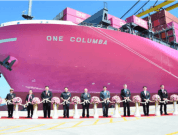 Ocean Network Express (ONE) Celebrates the Arrival of the Largest Container Vessel in Laem Chabang, Thailand
