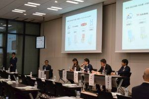 NYK Introduces Its Green Bond Initiatives at Tokyo Seminar